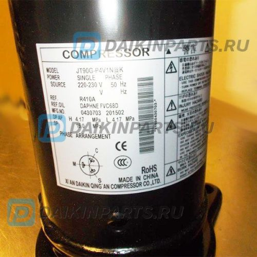 2112543 SCROLL COMPRESSOR 2,20 kW JT90G-P4V1N@K